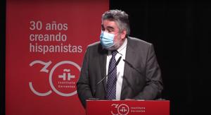 El Ministro de Cultura y Deporte, José Manuel Rodríguez Uribes, clausura la presentación